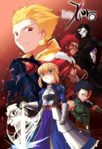 Rating: Safe Score: 3 Tags: assassin_(fate/zero) berserker_(fate/zero) caster_(fate/zero) fate/stay_night fate/zero gilgamesh_(fsn) goemon lancer_(fate/zero) rider_(fate/zero) saber User: Radioactive