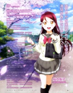 Rating: Safe Score: 24 Tags: love_live!_sunshine!! sakurauchi_riko seifuku suzuki_isamu User: drop