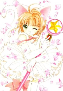 Rating: Safe Score: 7 Tags: animal_ears card_captor_sakura clamp kinomoto_sakura tail User: Share