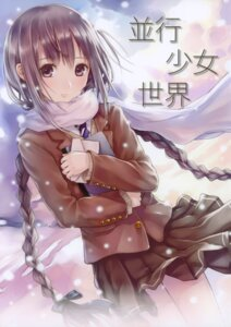 Rating: Safe Score: 57 Tags: amano_tooko boku_to_kimi_to_kakuusekai_to bungaku_shoujo kazuharu_kina seifuku User: admin2