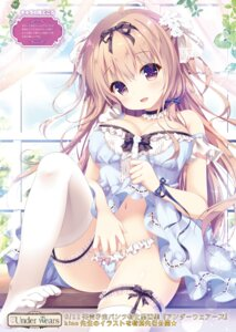 Rating: Explicit Score: 157 Tags: cleavage dress feet garter kino masturbation pantsu skirt_lift thighhighs User: 桃花庵の桃花