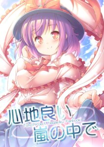 Rating: Safe Score: 22 Tags: kibushi nagae_iku touhou User: fairyren