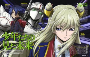 Rating: Safe Score: 13 Tags: akito_the_exiled code_geass hyuuga_akito layla_markale mecha morichi_kota User: vkun