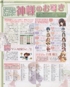Rating: Safe Score: 1 Tags: minamoto_chikaru nanto_yaya natsume_remon okuwaka_tsubomi ootori_amane strawberry_panic suzumi_tamao tsukidate_chiyo User: Juhachi