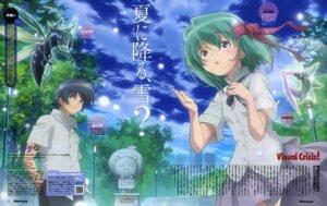 Rating: Safe Score: 3 Tags: anmoto_shiika kamimoto_kanetoshi kusuriya_daisuke mushi_uta User: Radioactive