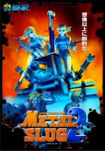 Rating: Safe Score: 4 Tags: metal_slug User: Radioactive