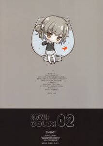 Rating: Questionable Score: 9 Tags: ryohka suzuya User: Nepcoheart