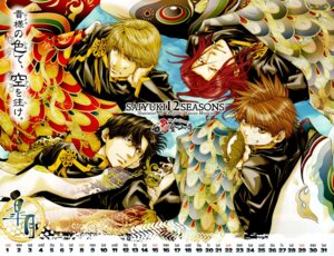 Rating: Safe Score: 2 Tags: calendar cho_hakkai genjou_sanzou male minekura_kazuya saiyuki sha_gojou son_goku_(saiyuki) watermark User: witchcc