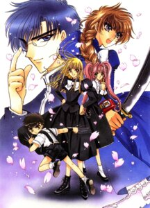 Rating: Safe Score: 2 Tags: clamp clamp_school_paranormal_investigators User: Share