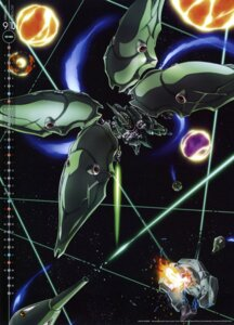 Rating: Safe Score: 10 Tags: calendar gundam gundam_unicorn kamei_osamu kshatriya mecha User: vkun