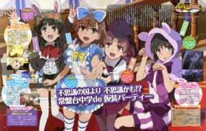Rating: Safe Score: 26 Tags: animal_ears bunny_ears maid misaka_mikoto pantyhose saten_ruiko shirai_kuroko thighhighs to_aru_kagaku_no_railgun to_aru_majutsu_no_index tomioka_hiroshi uiharu_kazari User: drop