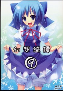 Rating: Safe Score: 11 Tags: 231179=rock bloomers cirno dress rikudou_inuhiko skirt_lift touhou wings User: aoie_emesai