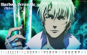 Rating: Safe Score: 2 Tags: calendar male mardock_scramble wallpaper User: DrizztVII