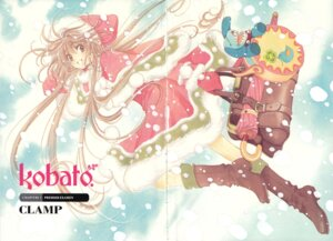 Rating: Safe Score: 6 Tags: clamp fixme gap hanato_kobato ioryogi kobato User: Share