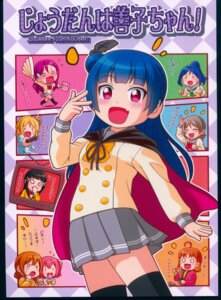 Rating: Safe Score: 7 Tags: chibi love_live!_sunshine!! seifuku sweater tagme thighhighs tsushima_yoshiko User: NotRadioactiveHonest
