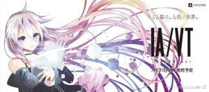 Rating: Safe Score: 25 Tags: akasaka_aka ia_(vocaloid) vocaloid User: WhiteExecutor