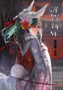 Rating: Safe Score: 65 Tags: alphonse animal_ears bunny_ears hatsune_miku kimono tail vocaloid User: hobbito
