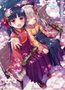 Rating: Safe Score: 29 Tags: chiba_sadoru kimono User: crim