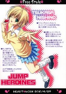 Rating: Safe Score: 11 Tags: heart-work ichigo_100 nishino_tsukasa seifuku suzuhira_hiro User: shadowninja