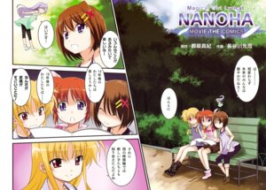 Rating: Safe Score: 0 Tags: fate_testarossa hasegawa_kouji mahou_shoujo_lyrical_nanoha reinforce_zwei takamachi_nanoha yagami_hayate User: Hatsukoi