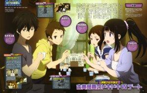 Rating: Safe Score: 30 Tags: chitanda_eru fukube_satoshi hyouka ibara_mayaka makita_masaya oreki_houtarou User: PPV10