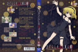 Rating: Safe Score: 14 Tags: disc_cover higurashi_no_naku_koro_ni houjou_satoko sakai_kyuuta User: charly_rozen