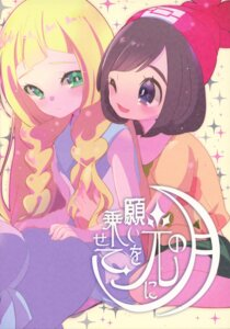 Rating: Safe Score: 6 Tags: lillie_(pokemon) mizuki_(pokemon) pokemon tagme yuri User: Radioactive