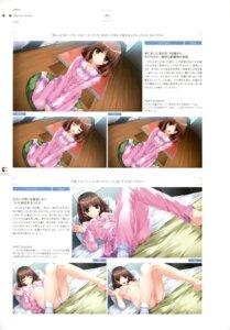 Rating: Questionable Score: 21 Tags: misaki_kurehito sasaki_kaori ushinawareta_mirai_wo_motomete User: Twinsenzw