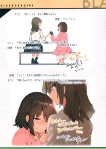 Rating: Questionable Score: 12 Tags: mishima_kurone seifuku tagme User: kiyoe