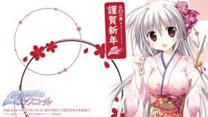 Rating: Safe Score: 49 Tags: iris_freyja juuoumujin_no_fafnir kimono korie_riko wallpaper User: blooregardo