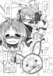 Rating: Explicit Score: 9 Tags: animal_ears bandaid bunny_ears loli monochrome murian naked pasties thighhighs User: midzki