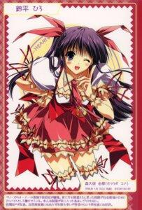 Rating: Safe Score: 18 Tags: berry's morikubo_yuna suzuhira_hiro User: admin2