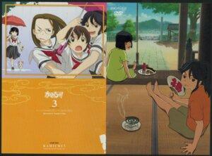 Rating: Safe Score: 2 Tags: chiba_takahiro disc_cover dress hitotsubashi_yurie kamichu megane neko saegusa_matsuri saegusa_miko seifuku shijou_mitsue tama_(kamichu) User: cheese
