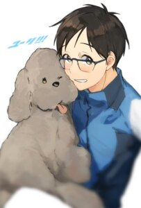 Rating: Safe Score: 5 Tags: katsuki_yuuri makkachin male megane sando_(310_sand) yuri!!!_on_ice User: charunetra