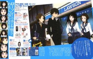 Rating: Safe Score: 15 Tags: chitanda_eru expression fukube_satoshi hyouka ibara_mayaka karata_hiroshi oreki_houtarou seifuku User: PPV10