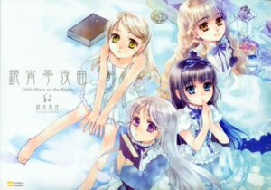 Rating: Safe Score: 6 Tags: dee estrella kuramoto_kaya liddel little_stars_on_the_earth wisteria User: hirotn