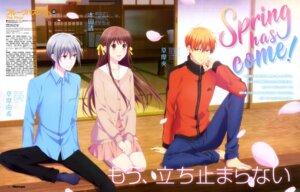 Rating: Safe Score: 6 Tags: fruits_basket honda_tohru kaneko_misaki seifuku sohma_kyo sohma_yuki sweater User: drop