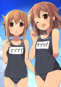 Rating: Questionable Score: 50 Tags: ikazuchi_(kancolle) inazuma_(kancolle) kantai_collection school_swimsuit swimsuits wara User: nphuongsun93
