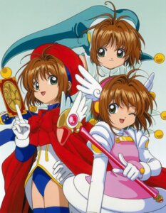 Rating: Safe Score: 12 Tags: card_captor_sakura kinomoto_sakura User: syaoran-kun