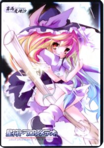 Rating: Safe Score: 6 Tags: kamiya_yuu kirisame_marisa pixel_phantom touhou User: WhiteExecutor