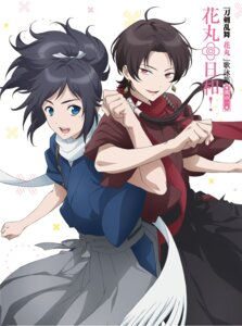 Rating: Safe Score: 14 Tags: digital_version disc_cover japanese_clothes kashuu_kiyomitsu touken_ranbu yamato-no-kami_yasusada User: blooregardo