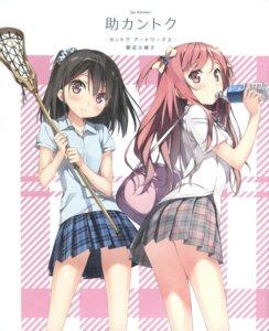 Rating: Safe Score: 57 Tags: kantoku kurumi_(kantoku) seifuku shizuku_(kantoku) uniform User: Twinsenzw