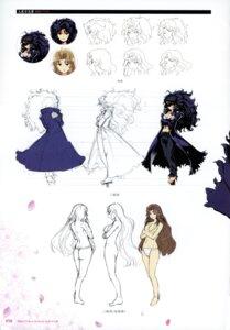 Rating: Safe Score: 7 Tags: bandages character_design cleavage daidoji senran_kagura yaegashi_nan User: kiyoe