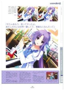Rating: Safe Score: 13 Tags: expression hibiki_works iizuki_tasuku lovely_x_cation_2 narukawa_hime seifuku User: 4ARMIN4