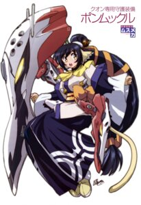Rating: Safe Score: 30 Tags: akitaka_mika animal_ears kuon_(utawarerumono) mecha_musume tail utawarerumono_itsuwari_no_kamen User: drop