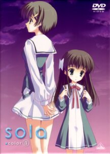 Rating: Safe Score: 2 Tags: ishizuki_koyori ishizuki_mana sola User: admin2