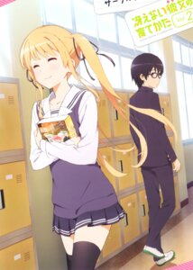 Rating: Questionable Score: 80 Tags: aki_tomoya disc_cover megane saenai_heroine_no_sodatekata sawamura_spencer_eriri seifuku takase_tomoaki thighhighs User: fireattack
