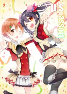 Rating: Safe Score: 21 Tags: ass hoshizora_rin love_live! nonomaro nopan thighhighs yazawa_nico User: Mr_GT