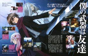 Rating: Safe Score: 11 Tags: guilty_crown katagiri_takahisa ouma_shuu tsutsugami_gai yuzuriha_inori User: xo1fantasyx