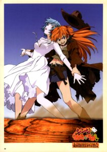 Rating: Safe Score: 27 Tags: ayanami_rei neon_genesis_evangelion souryuu_asuka_langley User: oldwrench